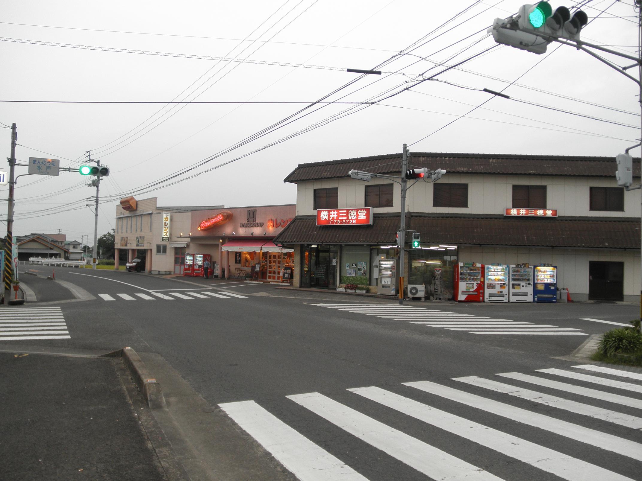 kendo200go20150905ca.jpg