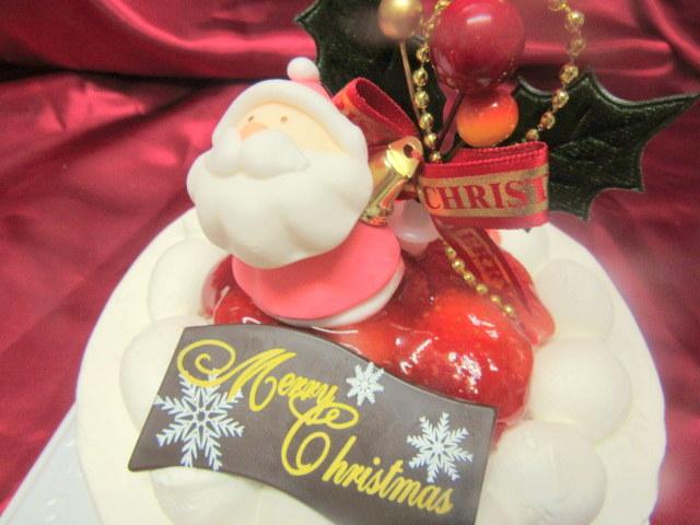 2015通販苺デコクリスマス