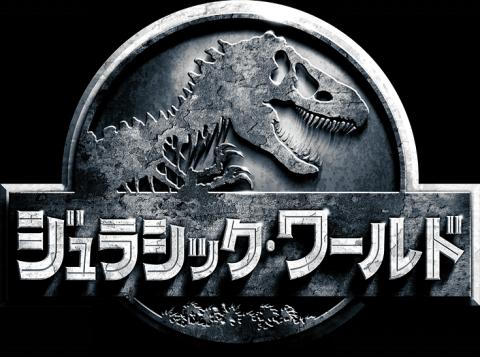 logo[1]_convert_20150820232725