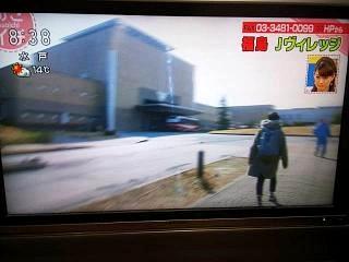 20150322アサイチ(その4)