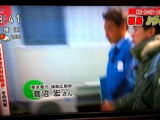 20150322アサイチ(その7)