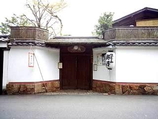 20150403南禅寺(その4)