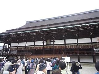 20150405京都御所(その33)