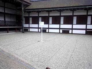 20150405京都御所(その41)