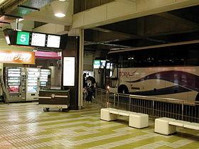 280px-Bandai_bus-center_5_20041017.jpg