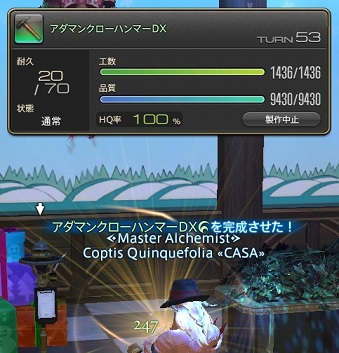 ffxiv_20151016_13.jpg