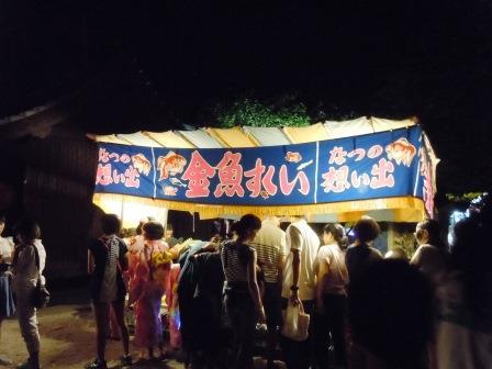 夏祭り1(2015-08-18)