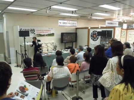 横浜そごう1(2015-09-1)