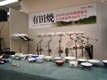 横浜そごう3(2015-09-01)