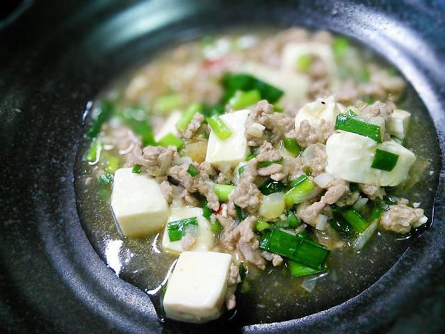 塩レモン麻婆豆腐