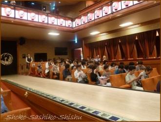 20150831  席 3  歌舞伎座ギャラリー