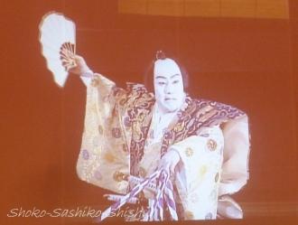 20150831  知る 3  歌舞伎座ギャラリー