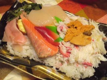 50折限定海鮮弁当