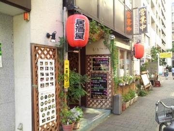 居酒屋の寿司&めんランチ