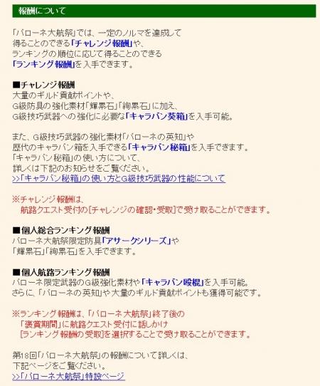 2015y09m09d_164712948.jpg