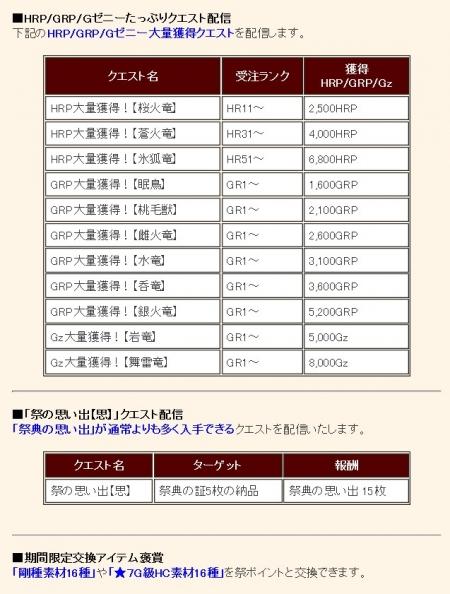 2015y10m14d_160525017.jpg
