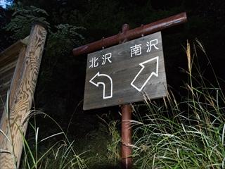 八ヶ岳06 (1 - 1DSC_0016)_R