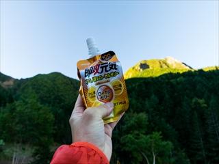 八ヶ岳12 (1 - 1DSC_0026)_R