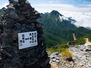 八ヶ岳58 (1 - 1DSC_0107)_R