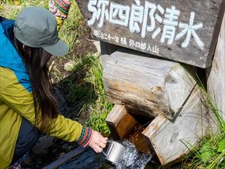 2015-9-30-10-1 尾瀬ヶ原&至仏山29 (1 - 1DSC_0062)_R