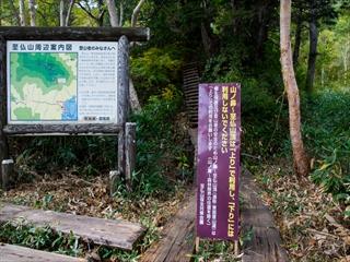 2015-9-30-10-1 尾瀬ヶ原&至仏山47 (1 - 1DSC_0105)_R