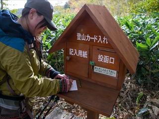 2015-9-30-10-1 尾瀬ヶ原&至仏山48 (1 - 1DSC_0106)_R