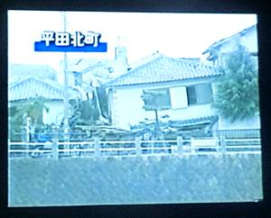 CIMG2846平田北町