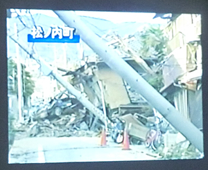 CIMG2852松ノ内町