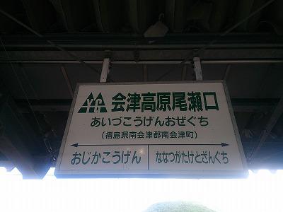 DSC_4871.jpg