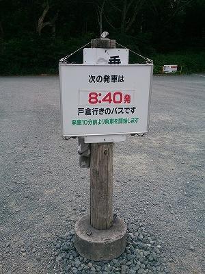 DSC_4949.jpg