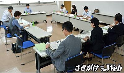 秋田県犬猫殺処分ゼロ