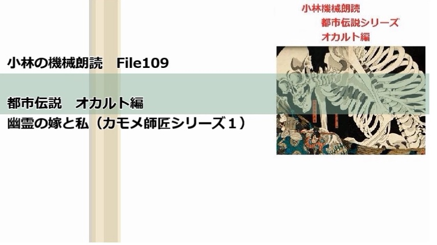 gazou_sam109.jpg