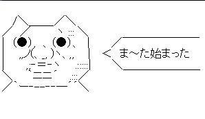 blog-AAmatahaji.jpg