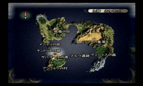 blog-gurand314-023.jpg