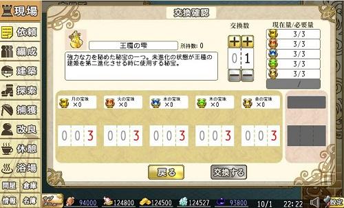 blog-oretouhouju.jpg