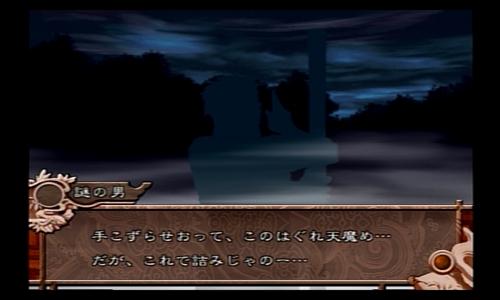 blog-tengenso1-008.jpg