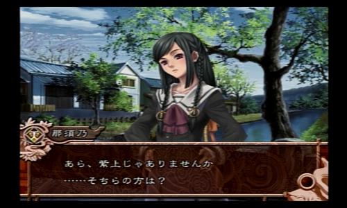 blog-tengenso2-010.jpg