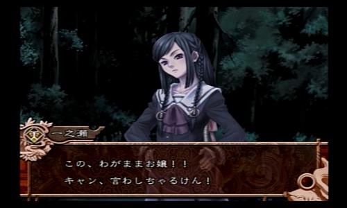 blog-tengenso2-028.jpg