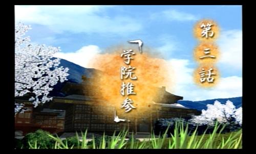 blog-tengenso3-001.jpg