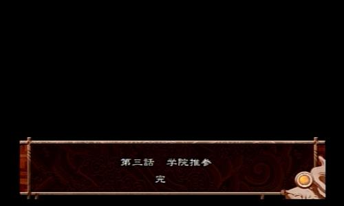 blog-tengenso3-027.jpg