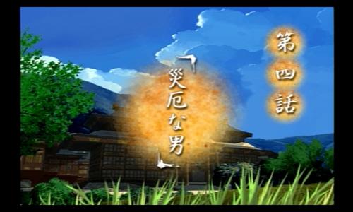 blog-tengenso4-003.jpg