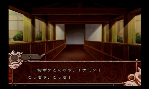 blog-tengenso4-010.jpg