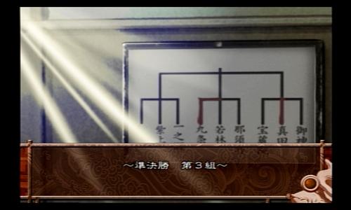 blog-tengenso4-019.jpg