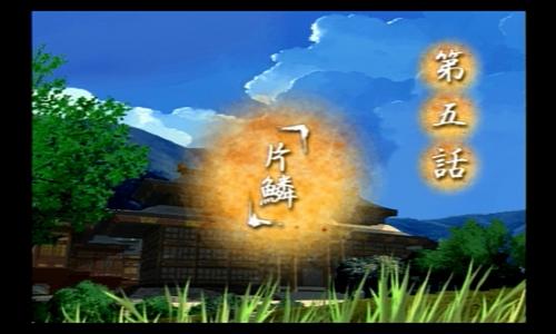 blog-tengenso5-002.jpg