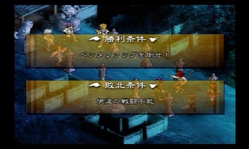 blog-tengenso5-023.jpg