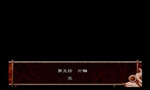 blog-tengenso5-027.jpg