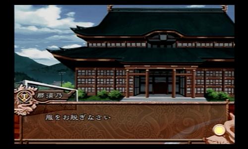 blog-tengenso6-020.jpg
