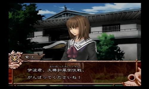 blog-tengenso6-022.jpg