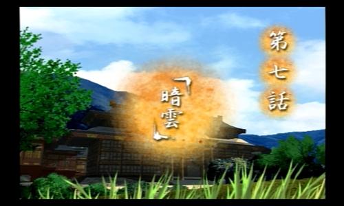 blog-tengenso7-002.jpg