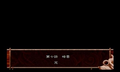 blog-tengenso7-028.jpg